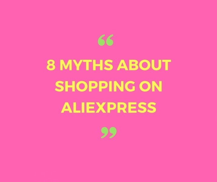 8-myths-about-shopping-on-aliexpress-2