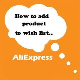 11-how-to-add-product-wish-list-aliexpress-eng