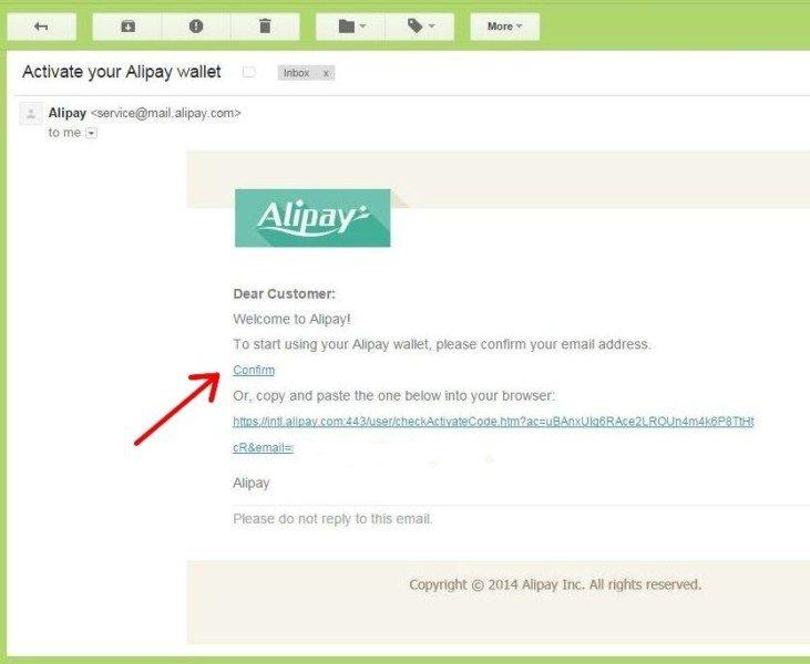 Registration Alipay 6