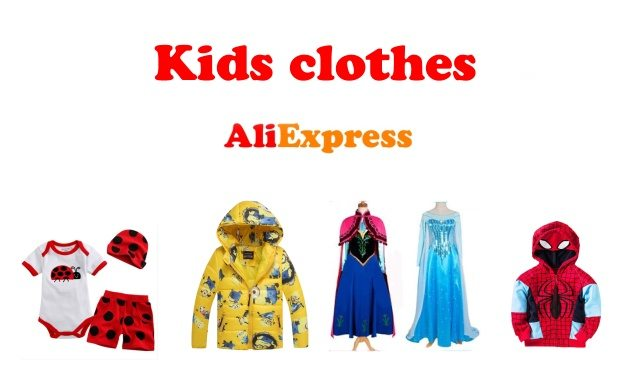 Kids clothes aliexpress