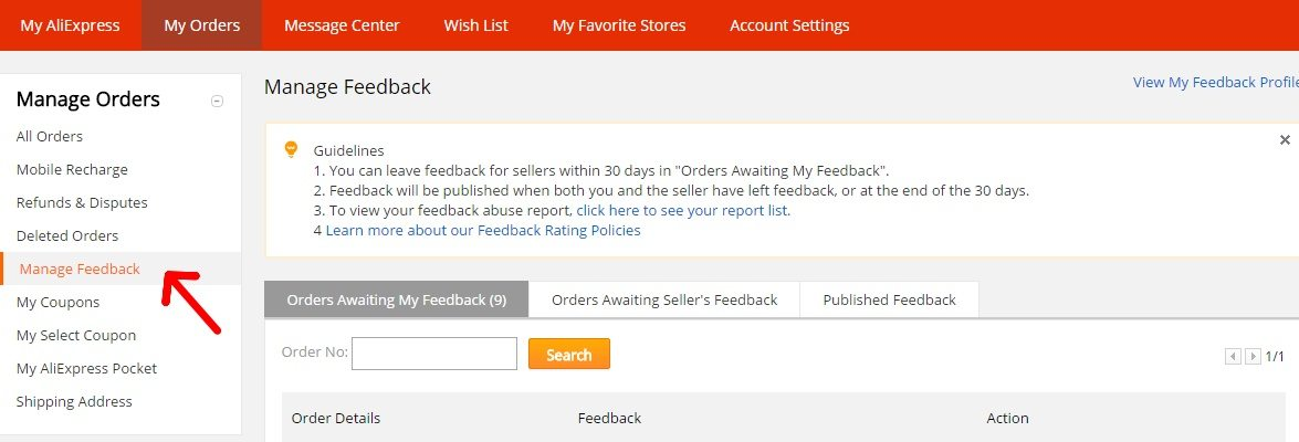 How to write leave feedback