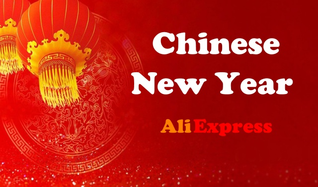 Chinese new year Aliexpress