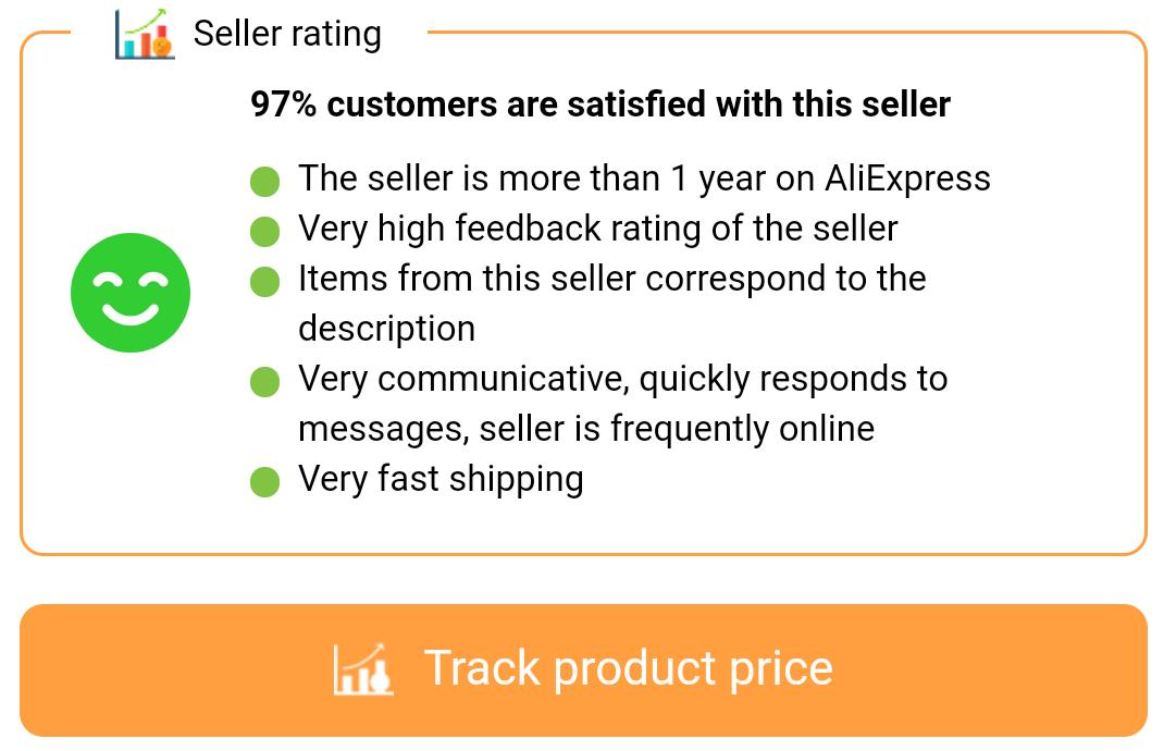 ENG seller rating