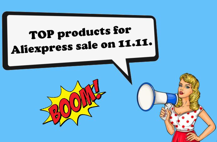 Aliexpress 11.11.2019 shopping sale tips ENG